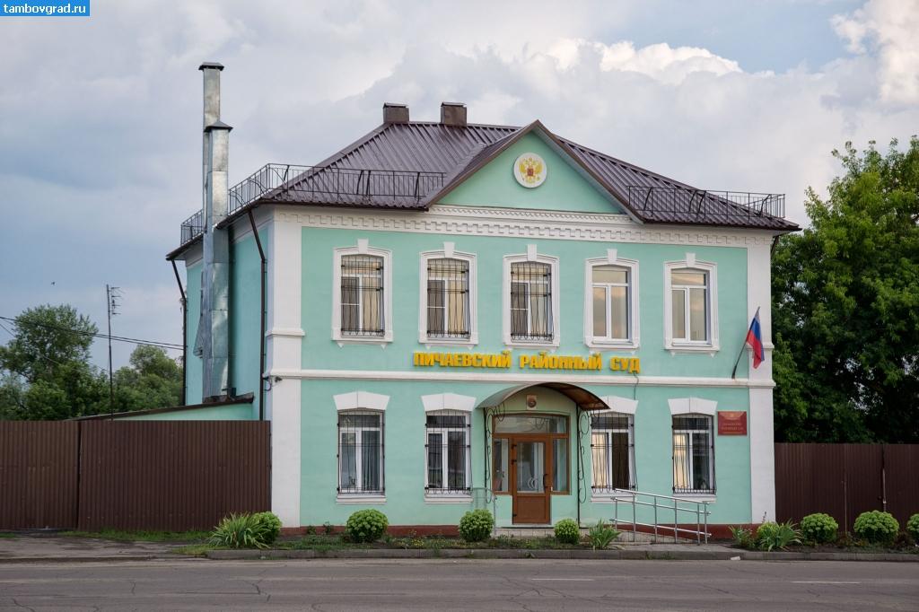 Знакомства пичаево тамбовская область
