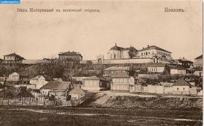Вид Набережной с восточной стороны в Козлове