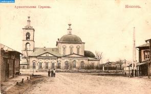 Козлов. Архангельская церковь