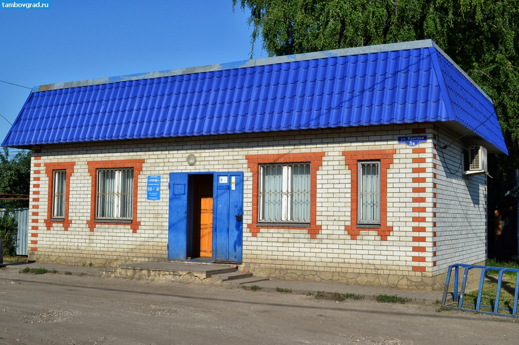 Донецкая область п залесное фото корзинке