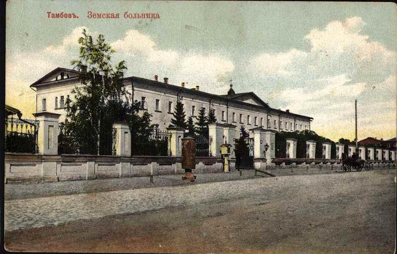 Расписание врачей в амбулатории большевик