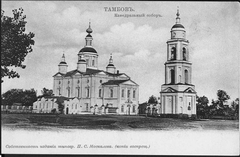 1468-Kafedralnyj-sobor.jpg