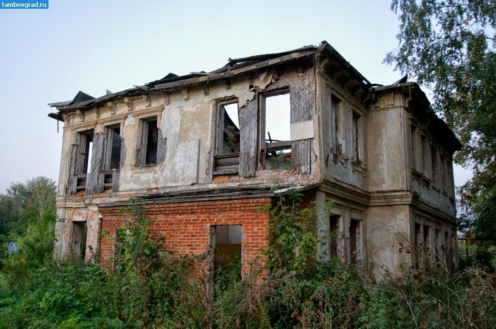 знакомства староюрьево тамбовской области