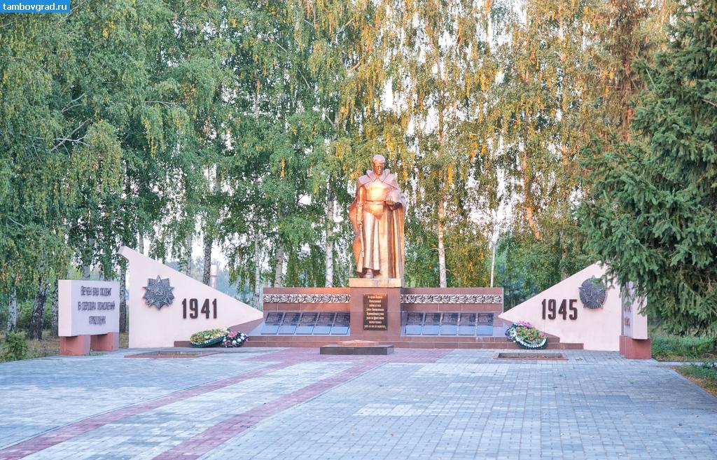 знакомства в первомайском районе тамбовской обл