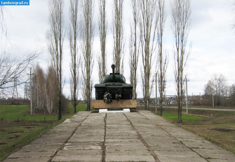Погода с м гезово белгородская область