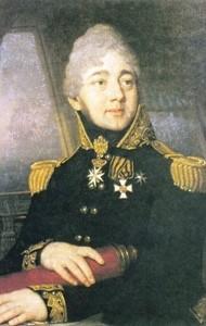 Боратынский  Илья Андреевич